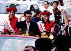【イメージ】2階級制覇後のパレード